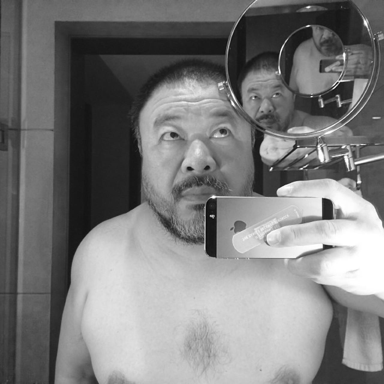 Ai Weiwei - Mirror
